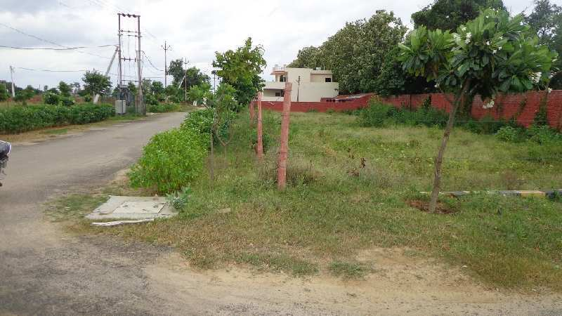 Residential Plot for sale in South City, Lucknow