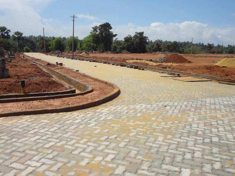 Residential Land/Plot for Sale at Aurangabad