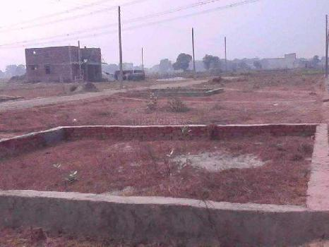 Residential Plot For Sale In Shaheed Path, Lucknow