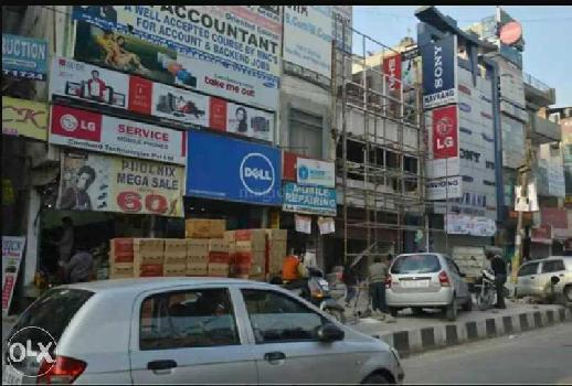 Commercial Office Space for Sale in Shakarpur, Delhi East