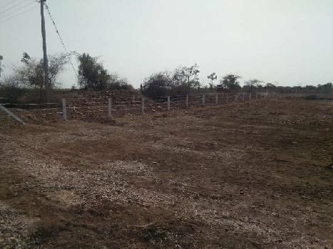 agreeculture farm land ...