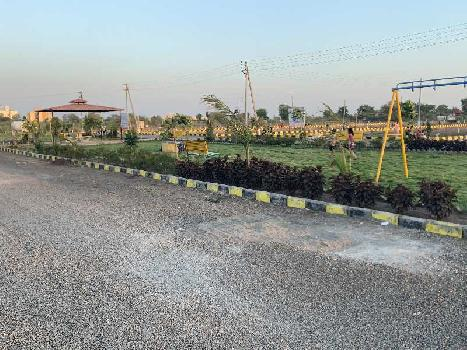 Residential Plot