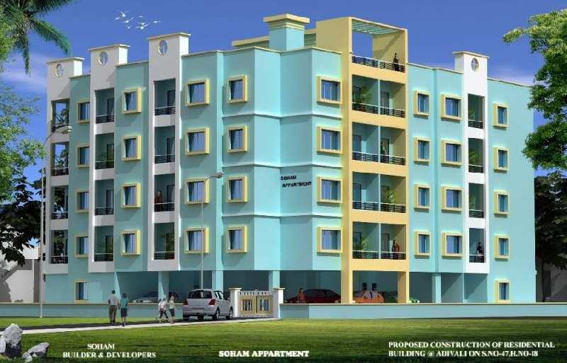 2 BHK Flat For Sale In Kalyan East Mumbai
