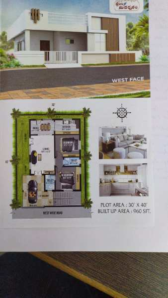 INDEPENDENT HOUSE FOR SALE@NDK ROAD.KURNOOL