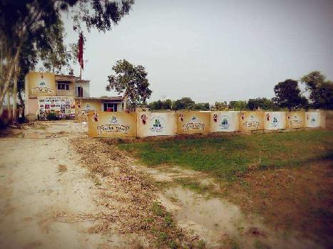 Residential Plot For Sale In Sector - 6, Budhi Vihar, Moradabad