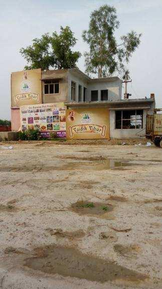 Residential Plot For Sale In Mansarovar, Moradabad