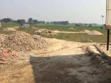 Residential Plot For Sale In Mansarovar, Moradabad