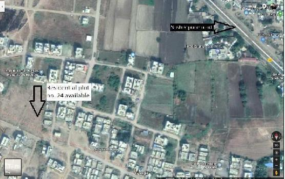 Dippak estate