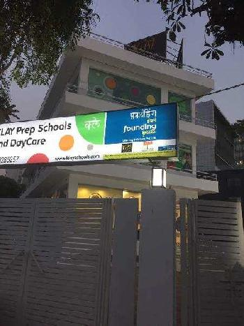 Institutional Land/Buildings for Sale in Sohna Road, Gurgaon