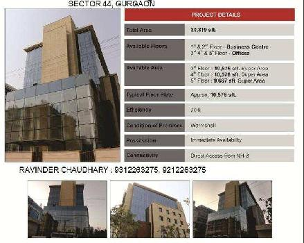 Office Space for Rent in Sector 44, Gurgaon