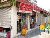 Commercial Shop For Sale In Nirmala Road, Rajkot
