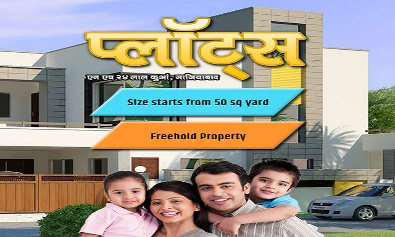 plot in Aditiya  world City Ghaziabad