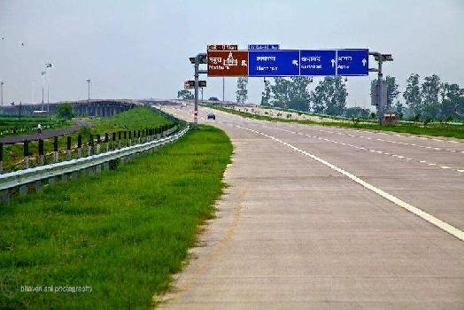 Prime commercial, industrial land in greater noida