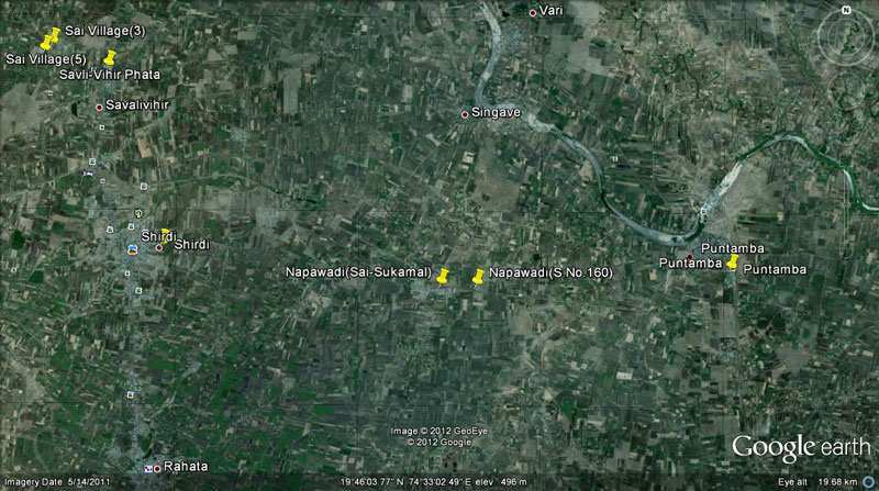 Agricultural Land of 1 Acre in Fast Developing Area of Shirdi(napawadi)