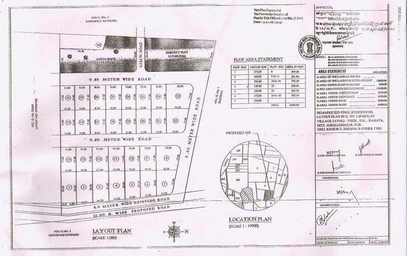 Own Final N.A. plot at Shirdi(Savli-Vihir)