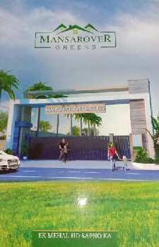 Residential Plot For Sale In Delhi Road Dhakiya Chaman Amroha Uttar Pradesh