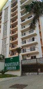 2 BHK Flat For Sale In Kanth Road Ram Ganga Vihar Phase-2 Moradabad