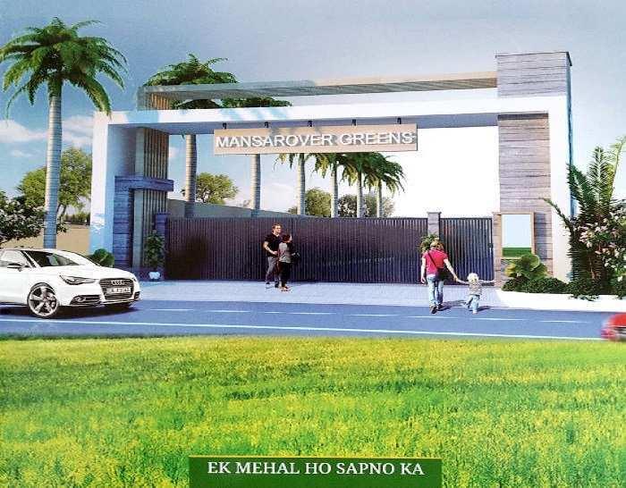 100 Sq. Yards Residential Plot for Sale in Delhi Road, Moradabad
