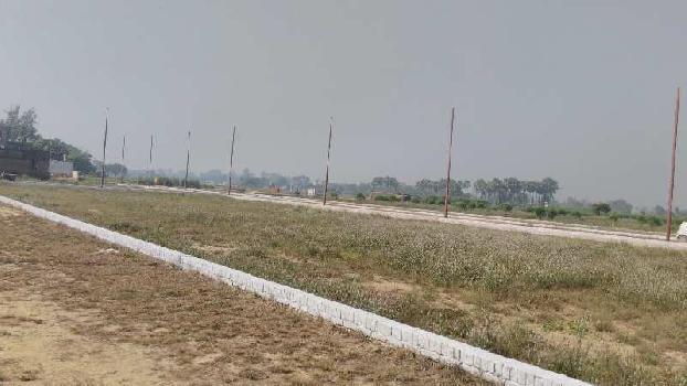 Residential plot at sonauli road, Gorakhpur