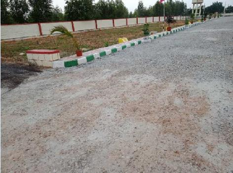 Premium Villa Plot for Sale in South Bangalore