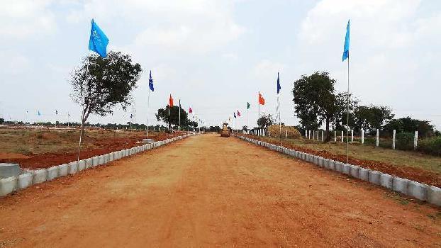 Residential plot at Bangalore-highway NH-44