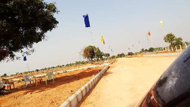 North West plot in Kothur municipality