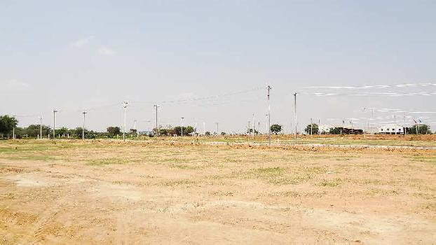 Residential plots near outer ring road
