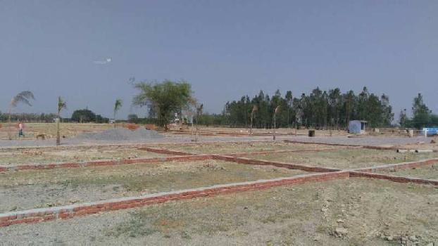 Residential Plot For Sale in Balampur, Bhopal