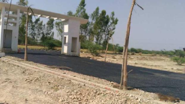 Residential Plot For Sale in Simrol, Indore