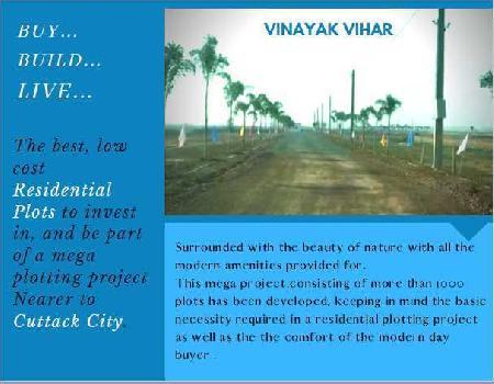 Vinayak Vihar