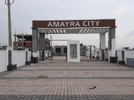 2 BHK Flat For Sale In Amayra City