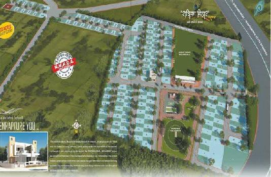 Plot for sale at Gorepeth, Nagpur