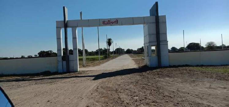 residential plot for sale at sanjeevani park indore