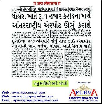 Residential Plot for Sale in Dholera, Ahmedabad West