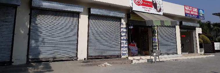 Shop For Sale In Jalandhar Punjab