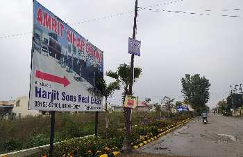front & Back Road Plot For Sale In Amrit Vihar Jalandhar