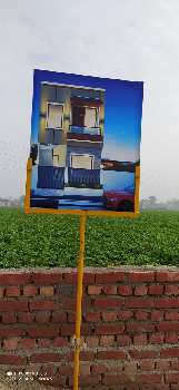 Valuable 2BHK Plot In Amrit Vihar