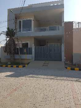 Buy Your 8.25 Marla Dream House In Prime Location In Jalandhar