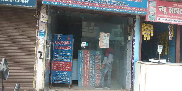 Shop for rent in ashiyana near power house