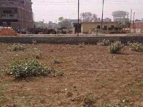 Residential Plot for sale in Akota, Vadodara
