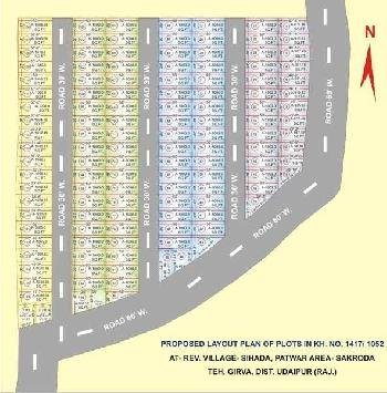 Residential Plot At Airport Road Udaipur