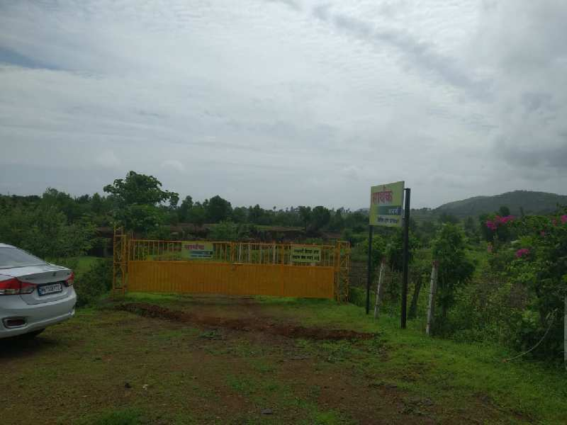 Perfect Land For Farm House