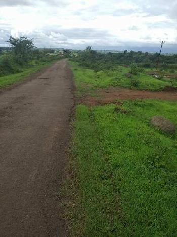 Prime location Land for SALE