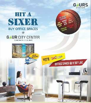 Office space for sale in Gaur City Mall noida extension 178 sqft 11 lac