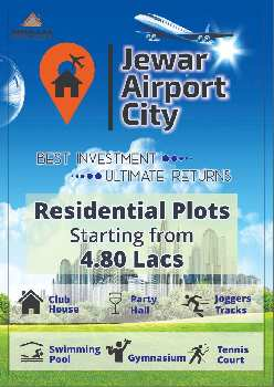 Plot for sale Yamuna expressway Jewer city 60 sqyds 4.80 lac