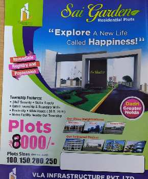 Plot for sale sai garden dadri by pass road 100 sqyds plot @8 Lac
