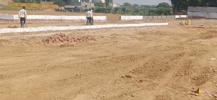 Plot for sale noida extensions chipyana  buzurg plot 100 sqyds 23.50 lac