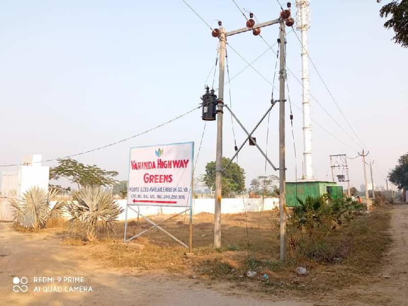 Plot for sale vrinda highway plot 100 sqyds 7 lac
