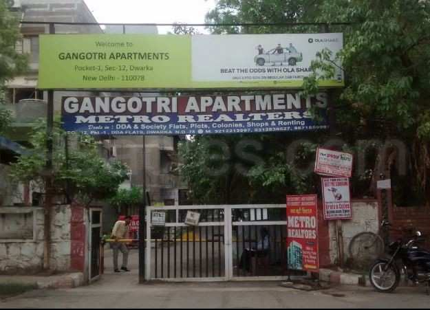 2BHK Residential Apartment for Rent In Dwarka
