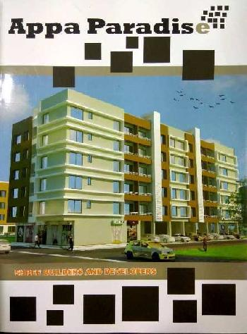 DOMBIVALI EAST PROPERTY WITHIN YOUR BUDGET
